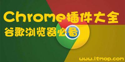 Chrome���