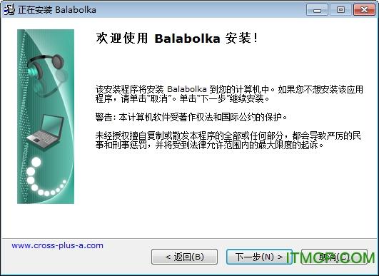 Balabolka(TTS文本转语音朗读软件) v2.15.0.803 多语言官方版 0