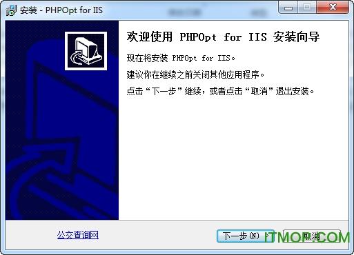 PHPOpt for IIS系统 v4.0 简体中文版 0