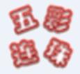 经典五彩连珠小游戏(Color linez)v2.0 安卓
