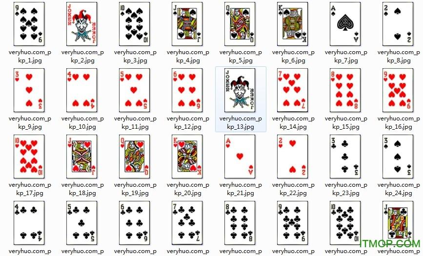 54张扑克牌图片素材jpg格式 免费版 0