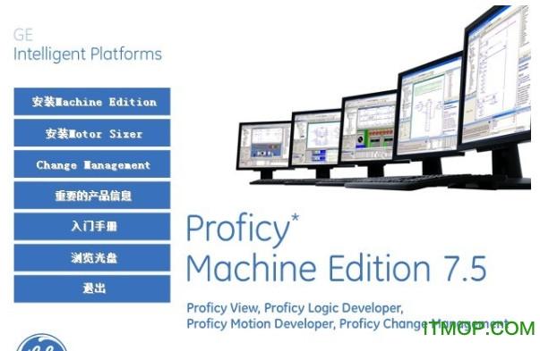 geplc编程软件