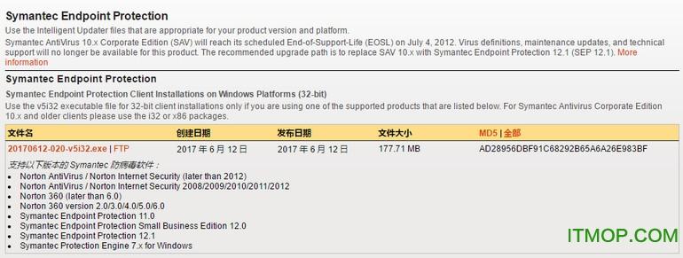 Norton AntiVirus诺顿病毒库升级包 最新版 0