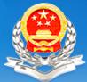 贵州省税务局电子办税服务厅单机版
