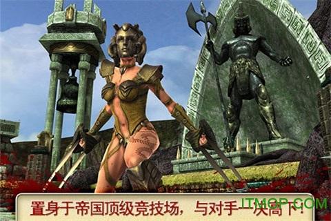 血之荣耀2传奇中文版 v5.0.2 安卓直装版 2