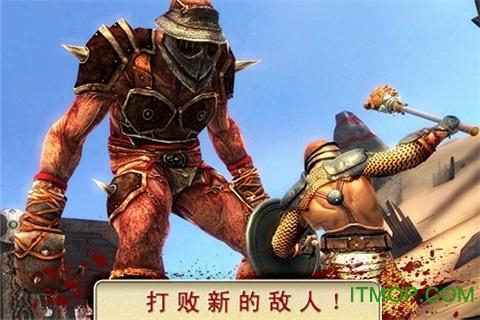 血之荣耀2传奇中文版 v5.0.2 安卓直装版 1