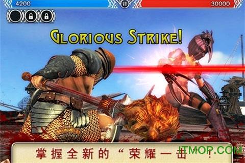 血之荣耀2传奇中文版 v5.0.2 安卓直装版 0