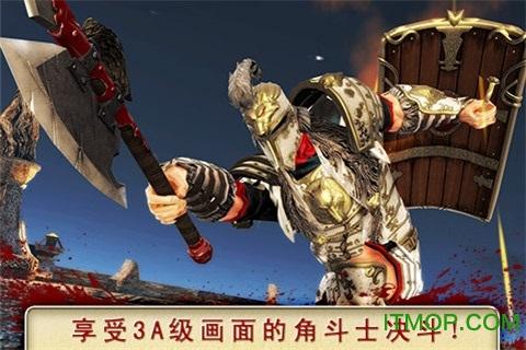 血之�s耀2破解版�o限金��(Blood & Glory: Legend) v5.0.1 安卓�荣�破解版 3