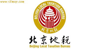 北京地税软件