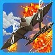 1943攻击战斗机内购破解版