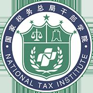 中国税务网络大学app