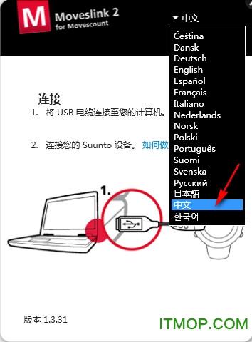 moveslink2中文下载