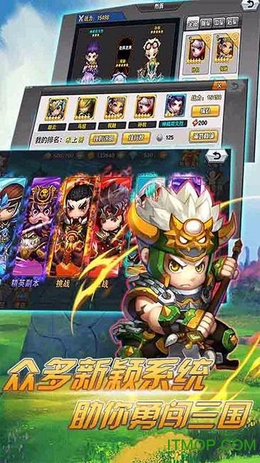 乐游魂战三国游戏 v2.5.1 安卓最新版 1