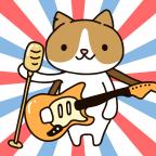 猫咪乐队中文破解版