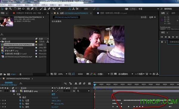 Adobe After Effects cc 2015�G色版 精�版64位 0