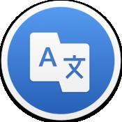 google翻译客户端苹果电脑版