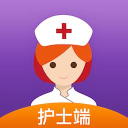 美鑫金牌护士app护士端