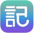 涂书笔记app苹果版