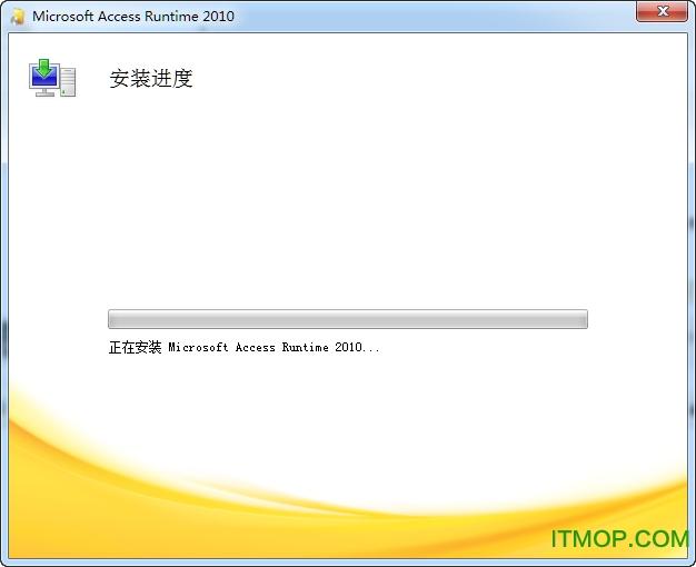 Microsoft Access 2010 Runtime 完整安装版_含32/64位 0