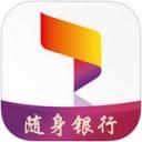 唐山银行手机银行苹果版
