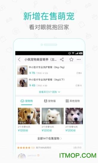美团团购手机客户端 v9.11.601 官网安卓版1