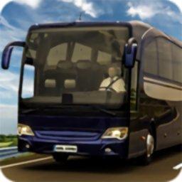 城市大客车的驱动模拟器(city coach bus simulator drive)内购破解版