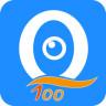 赛清监控软件(Q100)
