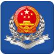 青海国税手机客户端