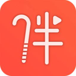 老伴app(戏曲大全)