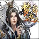魔兽地图梦舞遮天2.5新纪元(附隐藏英雄密码和攻略)