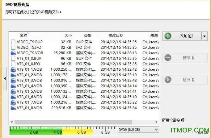 dvd录录烧7绿色版(dvd moviefactory 7) v7.0 免费版 0