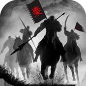 大秦霸业游戏