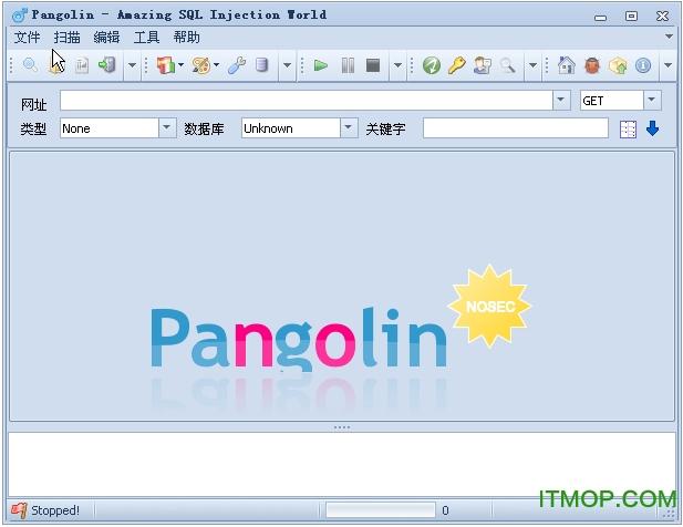 pangolin(穿山甲sql注入工具) v4.1 绿色多语版 0
