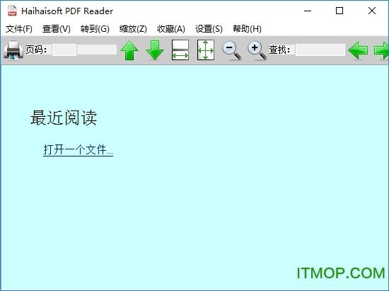 Haihaisoft PDF Reader(轻量级PDF阅读器) v1.5 绿色中文版 0