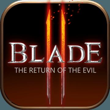 刀锋战记2(blade2)