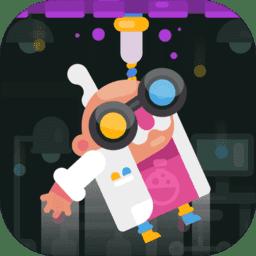 抓取实验室(Grab Lab)