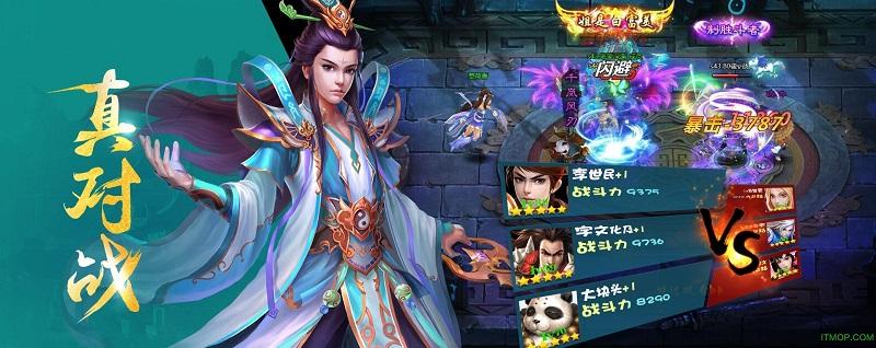 剑外飞仙百度版 v1.0.1 安卓版 2