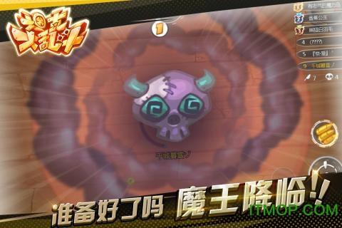 坦克大�y斗�荣�破解版 v0.10.0 安卓�o限�@石金�虐� 0