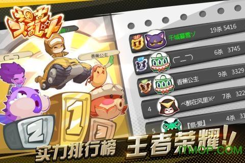 坦克大�y斗�荣�破解版 v0.10.0 安卓�o限�@石金�虐� 1