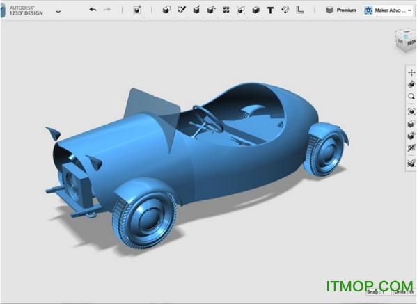 Autodesk 123D Design�h化版 v2.2.14 破解版_64位/32位 0