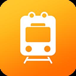 订火车票手机版