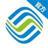 中国移动和商城手机客户端