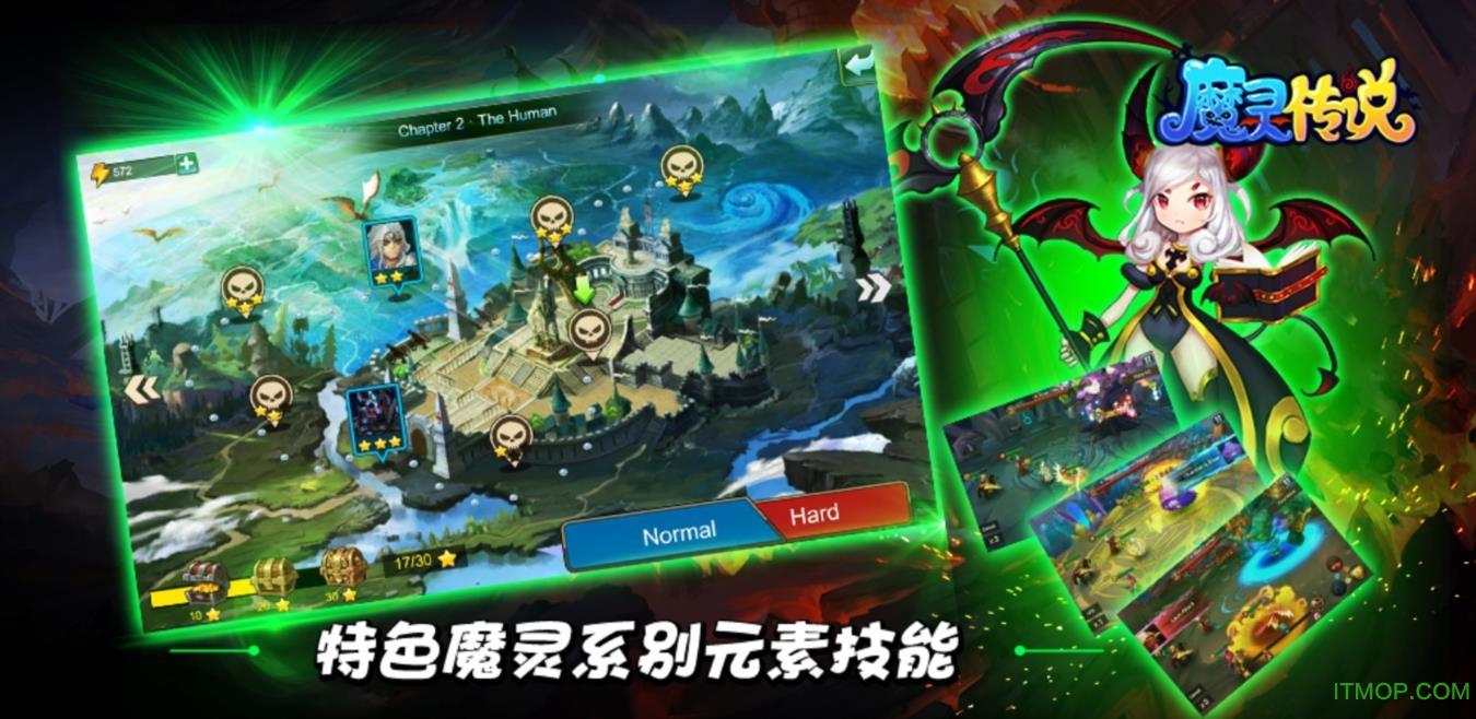 魔灵传说ios游戏 v1.0 iPhone版 2