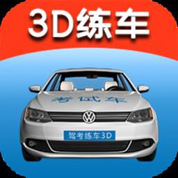 趣走app