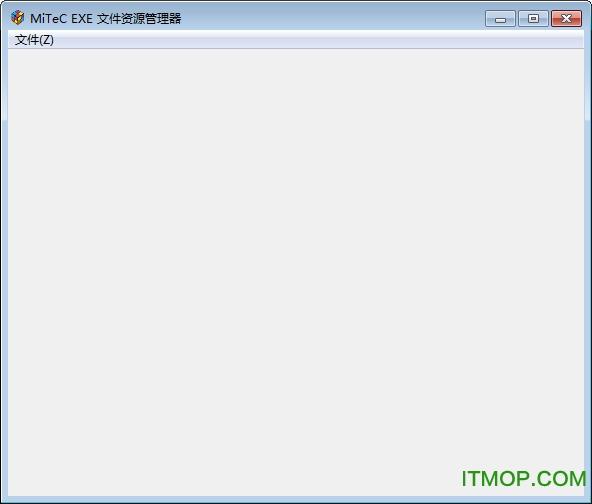 exe资源查看器(MiTeC EXE Explorer) v2.7.1.0 绿色汉化版 0