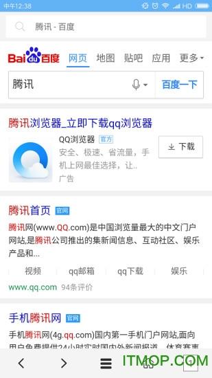 VIP浏览器ios版 v2.1.0 iPhone越狱版 1