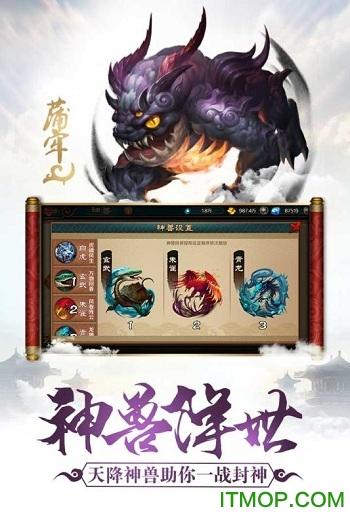 小米版极无双手游 v3.2.0 官网安卓版3