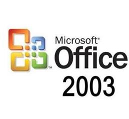 Microsoft Office 2003完整版