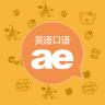 小e英语口语app