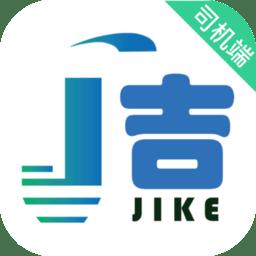 Zoho Chat手机客户端(即时通讯软件)